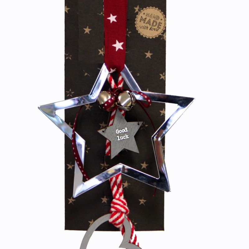 Γούρι Μεταλλικό αστέρι περίγραμμα - Ασημί