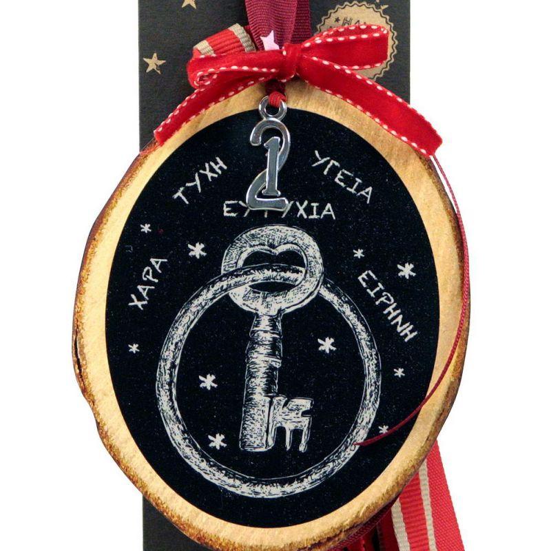 Γούρι Κορμός με κλειδί vintage