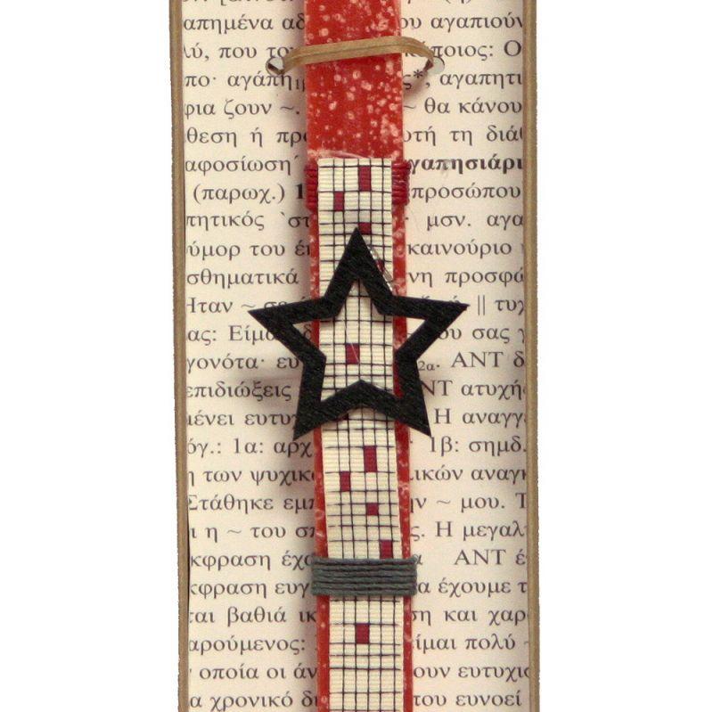 Λαμπάδα Αστέρι ξύλινο - Κόκκινο