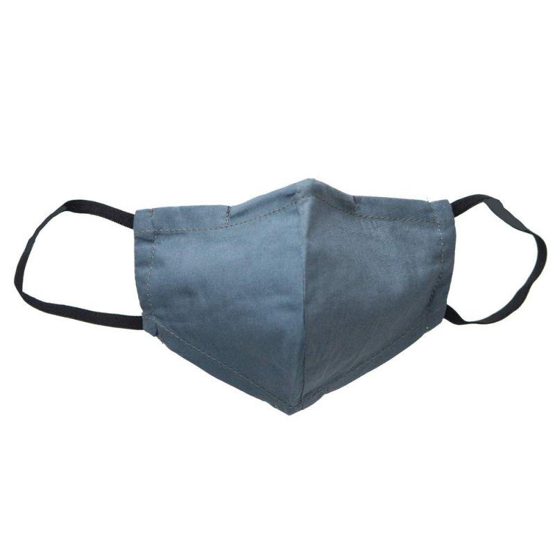 Μάσκα υφασμάτινη (SM) Γκρι - με θήκη φίλτρου και έλασμα